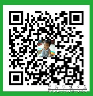 QQ图片20170810110807_meitu_1